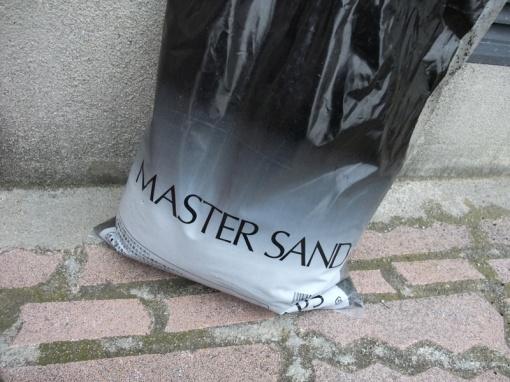 マスターサンド
